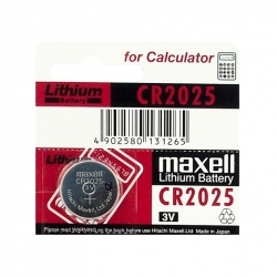 Lithium CR2025 Maxell Battery