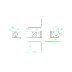 Aluminium Bracket for SCS90, SCS15, FR0109M and FR0115M Servomotor, U Shape
