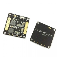 Power Distribution Board for Quadcopter w/ 12V & 5V BEC