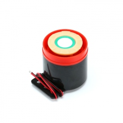 XHD SFB-55 DC6-12V Mini Alarm Speaker (12 V)