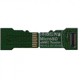 Modul Citire Memorie eMMC pentru Update Sistem de Operare