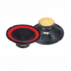Speaker 0465, 16.5 cm, 6.5'', 8 Ω
