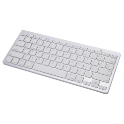 White Keyboard Compatible with Bluetooth