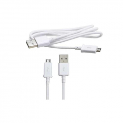 White Micro USB 1 m cable