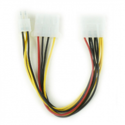 Internal power splitter cable with ATX connector