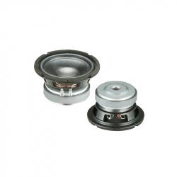 AN-0708 Speaker 8'', 4 Ω
