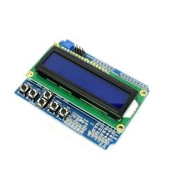 Shiel pentru Arduino cu LCD si tastatura