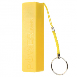Case for Power Bank - Yellow