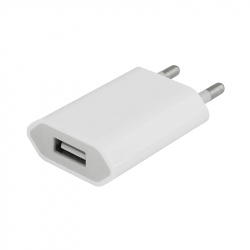 Ultra Thin USB Wall Charger